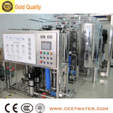 RO system low price high quality 450 LPH