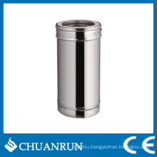 50cm Stainless Steel Double Wall Straight Pipe for Pellet Stoves