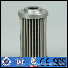 Sintered Stainless Steel Filter Cylinder Water Filters