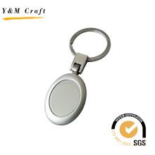 Heißer Verkauf mich Ellipse Tal Keychain mit hoher Qualität (Y02307)