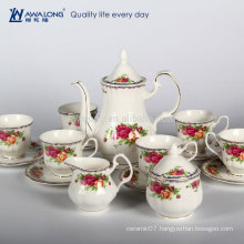 Rose Pattern Plain Design Royal Style Porcelain Coffee Set Tea Set, Gift Box Packing Coffee Cup Set