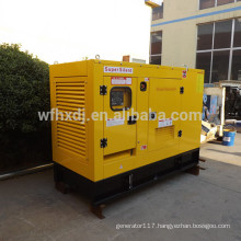 10-1875kva silent generator for home use with good price
