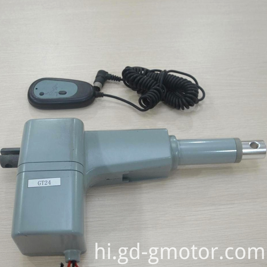 Medical Bed Linear Actuator