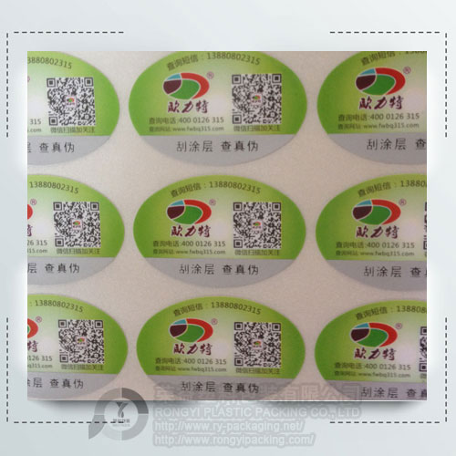 Anti-fake Digital PVC Self Adhesive Food Label