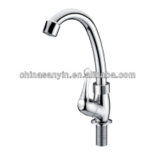 Premium stainless steel single handle kitchen faucet