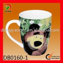 new product 9OZ Porcelain personalised mug