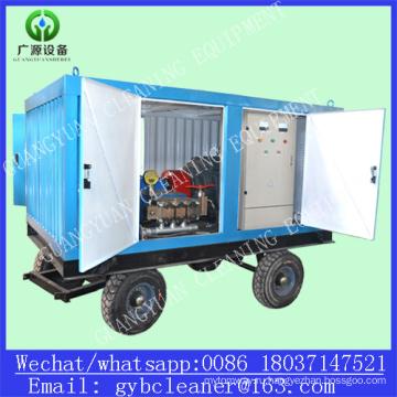 Палубное оборудование для очистки струей воды
