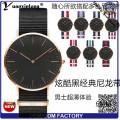 YXL-477 Dw estilo aleación 3 ATM resistente al agua reloj Men′s Miyota acero inoxidable caso cuero banda personalizada relojes