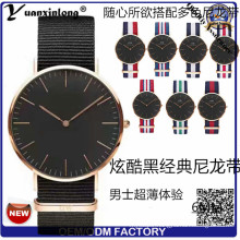 Yxl-009 Custom Dw Women and Men Watch, Cheap Dw Watch Design, Super Slim Leather Dw Watch