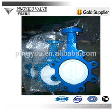 Standard wafer center line cast iron wafer butterfly valve D71X-10