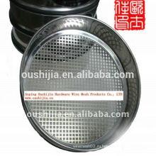 Просеивающая / сортировочная сетка из нержавеющей стали