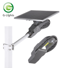 Motion sensor outdoor solar led street light price