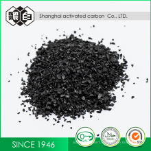 Activated Carbon For Odor Color Removal With High Quality Wholesale Activated Carbon For Odor Color Removal Activated