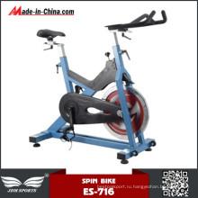 Высокое качество дешевые магнитные Спиннинг велосипед для домашнего использования
