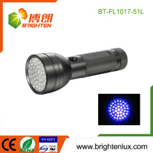 Fabriqué en usine 3 * batterie AA Gel Nails 370nm-375nm Aluminium Ultraviolet Black light 51 UV led Torch Light