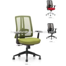 Х1-03WS-3 офисные кресла с сеткой / Белый корпус
