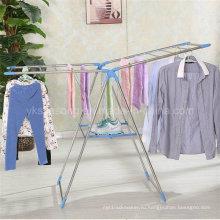 Красочные Складной Аэродинамической Формы Сушилка Для Одежды