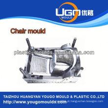 Moldes de cadeira de bebê de molde de cadeira de plástico mais vendidos