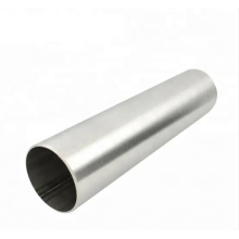 China Supplier ASTM A554 cold rolled Hot Dipped Galvanized Seamless steel pipe