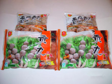 Frozen Food Packaging Bag for Dumpling