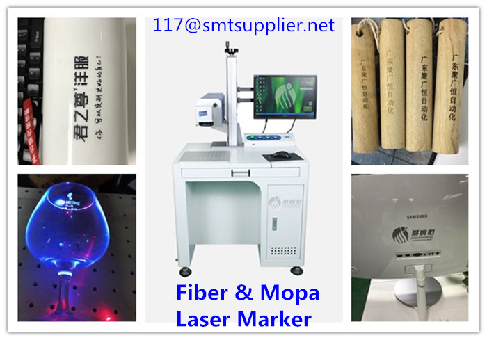 Fiber And Mopa Laser Marking Machine