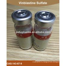 Поставлять высококачественный Vinblastine Sulfate с USP