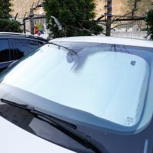 Big Eye Cars Передний солнцезащитный козырек Авто Солнцезащитный козырек на лобовое стекло