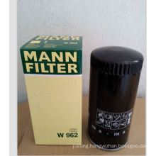 Air Compressor Repair Spare Parts Oil Mann Filters