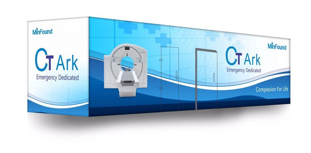 cabin X ray equipment
