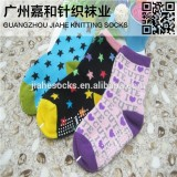 Wholesale Colorful Baby Socks Customized Socks Manufacturer