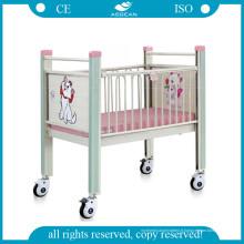 Berceau pour bébé AG-CB004 avec rails à pleine longueur