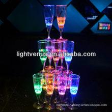 Завод Продажа освещенные жидкого активные Светодиодные вверх шампанское Кубка