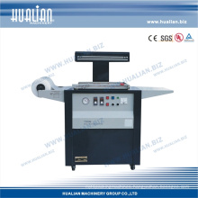 Hualian 2016 Skin Packing Machine (TB-540)
