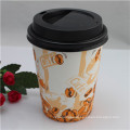 2016 Custom Coffee Paper Cups and Lids with Professional Production