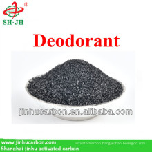 Activated Carbon as Deodorant for Deodorizing