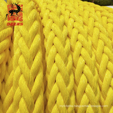 Mooring rope for ship Custom size polyester polypropylene mixed braided rope