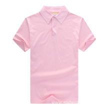 Pearl cotton lapel T-shirt