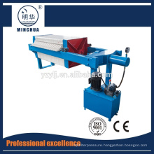 2017 hot style filter press machine for mineral water