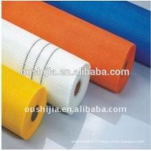 Toutes sortes de tissu de maille en fibre de verre