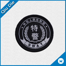 Étiquette en tissu / textile personnalisée pour uniformes ou vêtements
