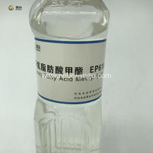 EFAME DOTP DBP substitute cheap price