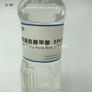 DOP DBP plasticizer EFAME non-toxic auxiliary agent