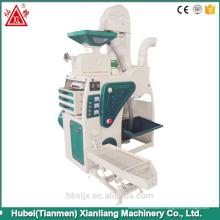 MLNJ15 / 13 La machine de fraisage de riz à bas prix / machine de moulin à riz multifonctionnel / machine de riz artificielle