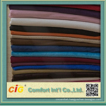 stretch suede fabric/micro suede fabric/ultra suede fabric