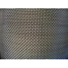 Plain Woven Ss Wire Mesh (XMS13)
