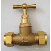 Латунный запорный клапан - Чейк-клапан (a. 0209)
