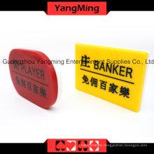Acrylic Baccarat Marker-3 (YM-dB03)