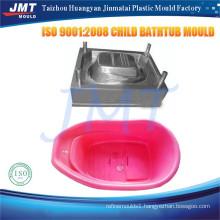 Custom High quality children bathtub molding price