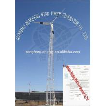 alternateur de vent vitesse bas régime 30 kw à faible