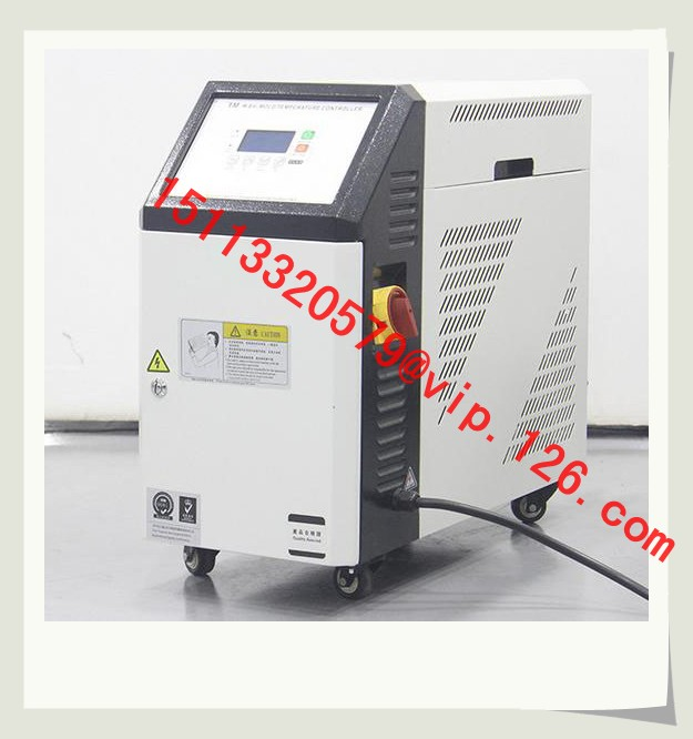 18kw Water Type Mold Temperature Controllers